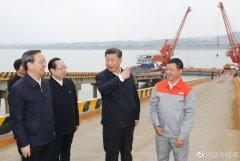 习近平总书记来到宜昌,深入长江沿岸